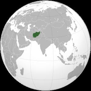 Афганистан исламская республика